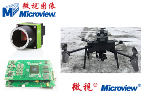 微视®产品助力无人机应用
