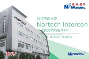 【战略联盟】微视图像代理Nortech Intercon